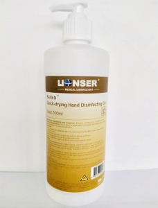 Hand Sanitiser Gel, 500ml (EA)